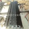 碳钢链板、小孔链板 烘干机专用输送链板带 透气好承重大运行平稳