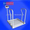 医院轮椅秤(医院轮椅地磅)