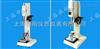 SGNL钮扣拉力测试机,测试钮扣拉力试验机工作原理